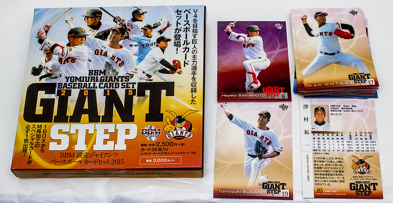 The One About Collecting Japanese Baseball Cards Dennis A