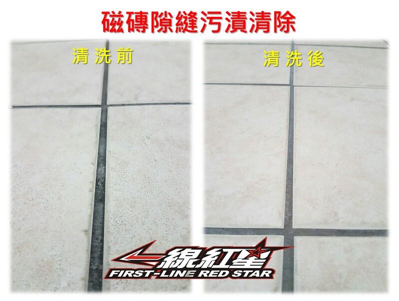 日立 除濕機 FS/FK/FR 系列 抗菌濾網 RD-200FS RD-240 RD-280 RD-320 RD-360