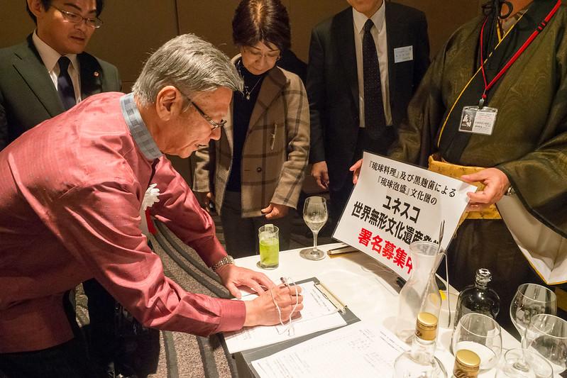 Okinawa_Night2017_Tokyo-50