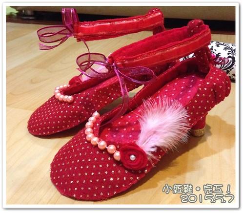 150507-鞋子完工囉