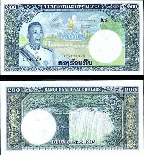 200 Kip Laos 1963, Pick 13