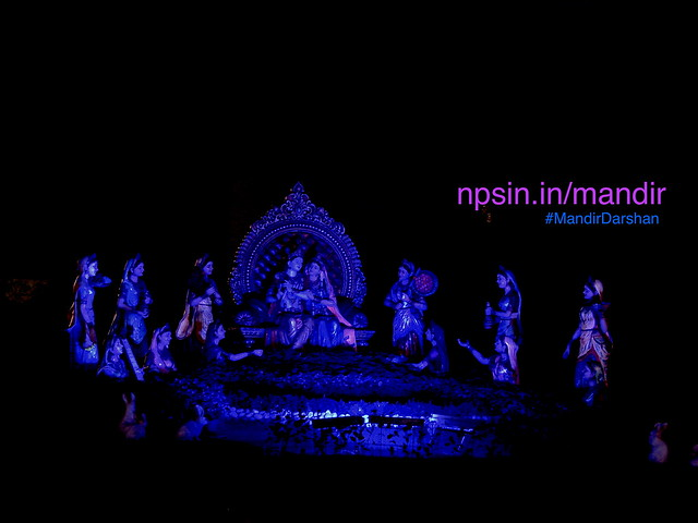 Prem Mandir