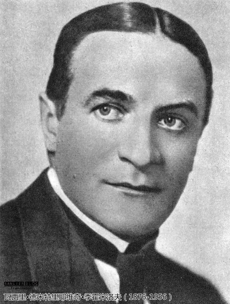 苏联戏剧演员13