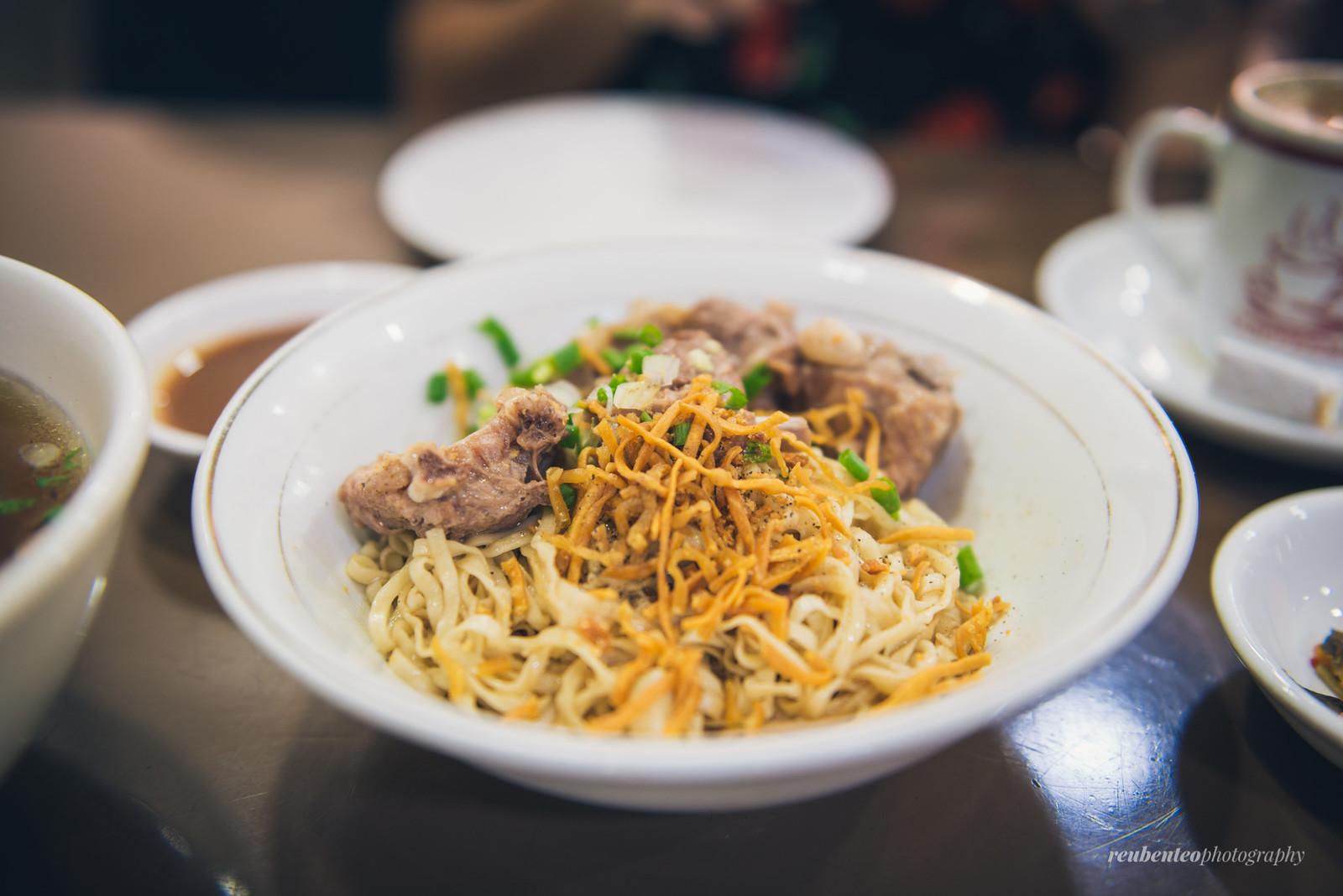 Shan Noodles