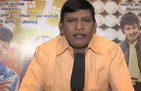 Vadivelu thanks the fans for making Eli a successful movie   Interview