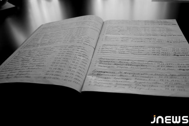 Jurnal — копия