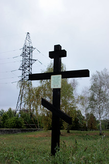 Memorial Cross - Chernobyl Nuclear Power Plant | by atomicallyspeaking