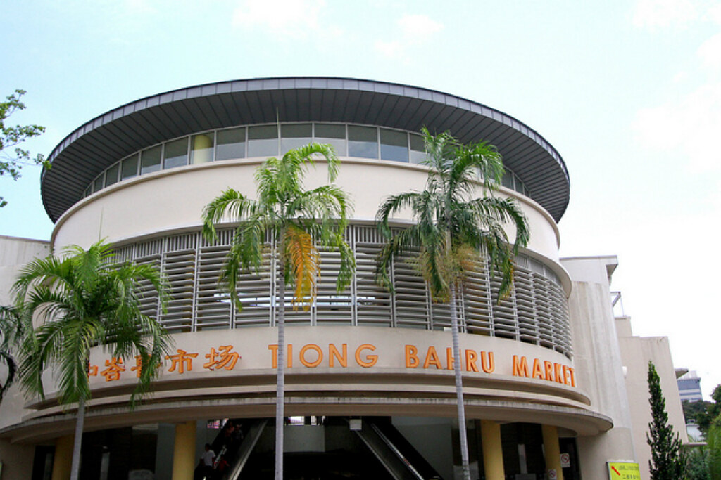 Hawker Centre in Singapore: Tiong Bahru Market & Food Centre
