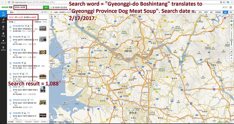 Friendship State Campaign - Gyeonggi Province, South Korea – Maryland