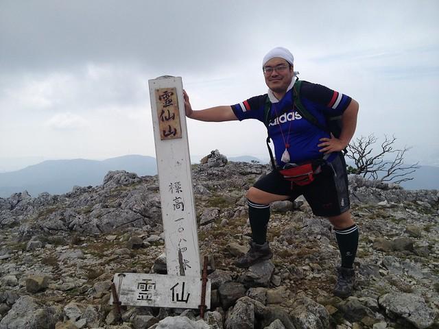 霊仙山 山頂 たっくん