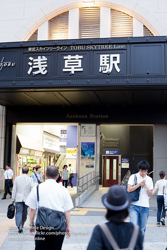 201506GO TO JAPAN DAY 4 0608-30