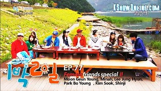 1 Night 2 Days S3 Ep.77