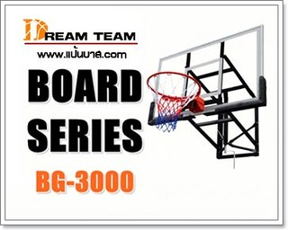board-series-bg3000-logo