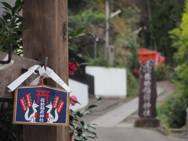 walking around Kamakura 2016.12.25 (18)