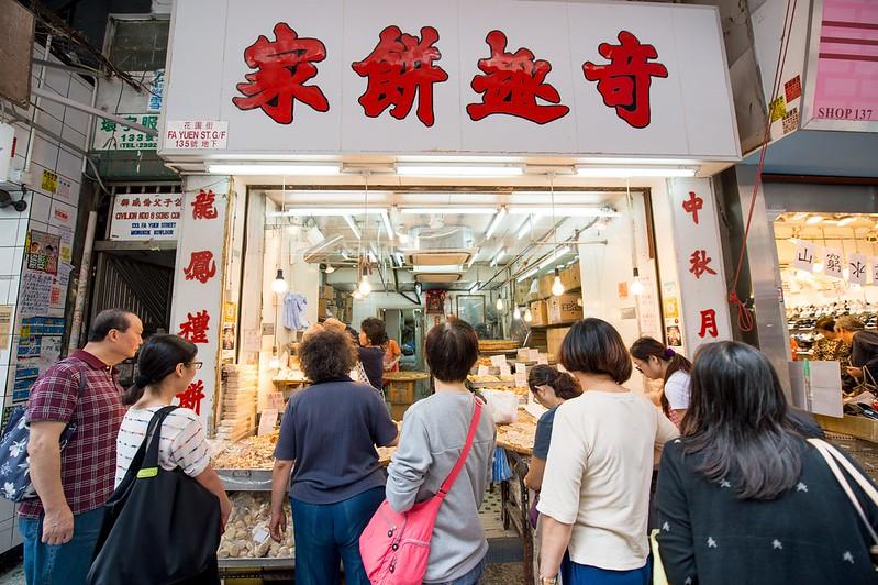Kei Tsui Cake Shop