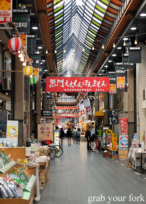 Kuromon Ichiba Market in Osaka, Japan
