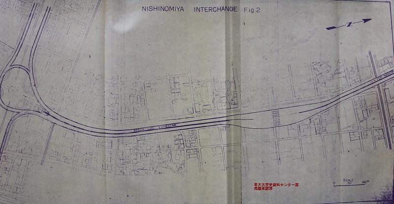 祝名神高速全通50周年 当時の西宮IC (6)