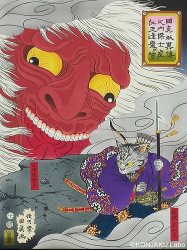 ishikawa-ukiyoe011