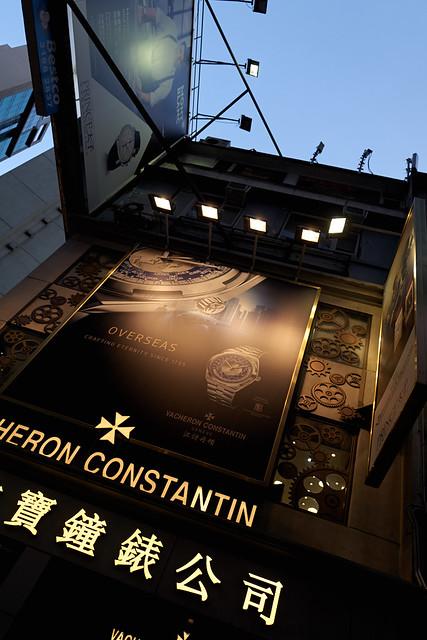 heron constantin