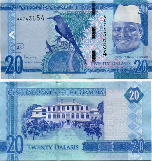 20 Dalasis Gambia 2014-15