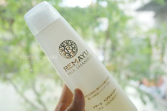 rimayu-shampoo005