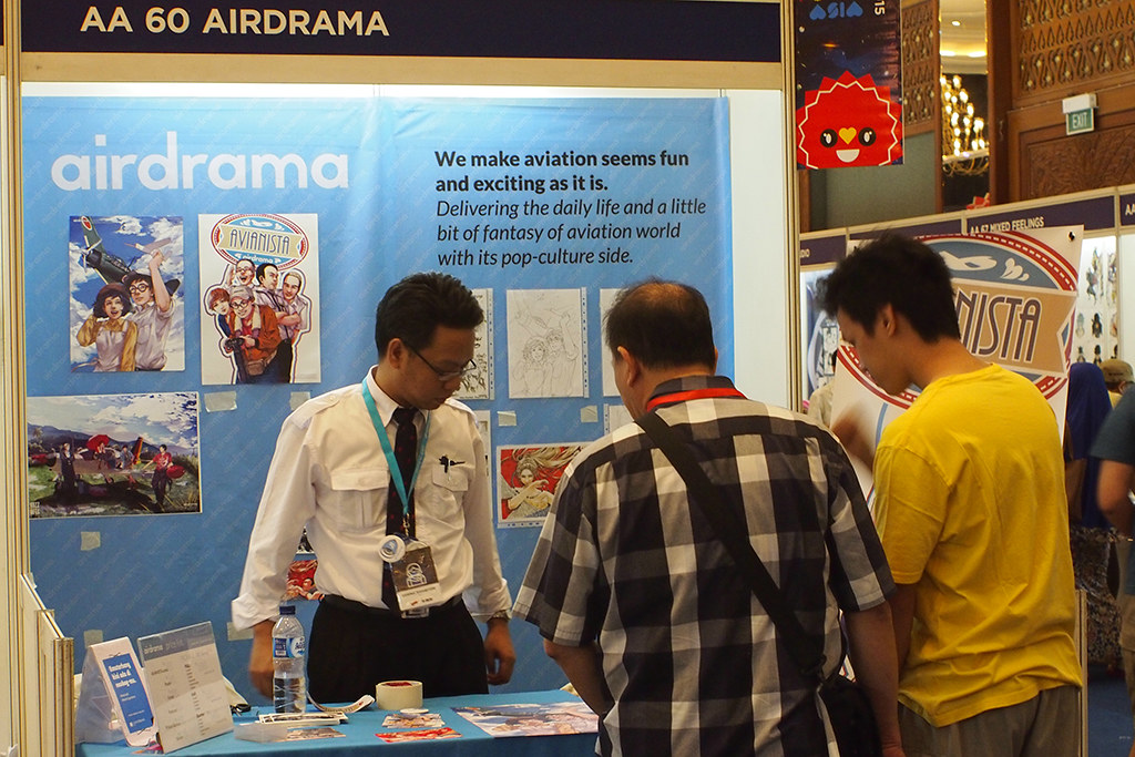 airdrama