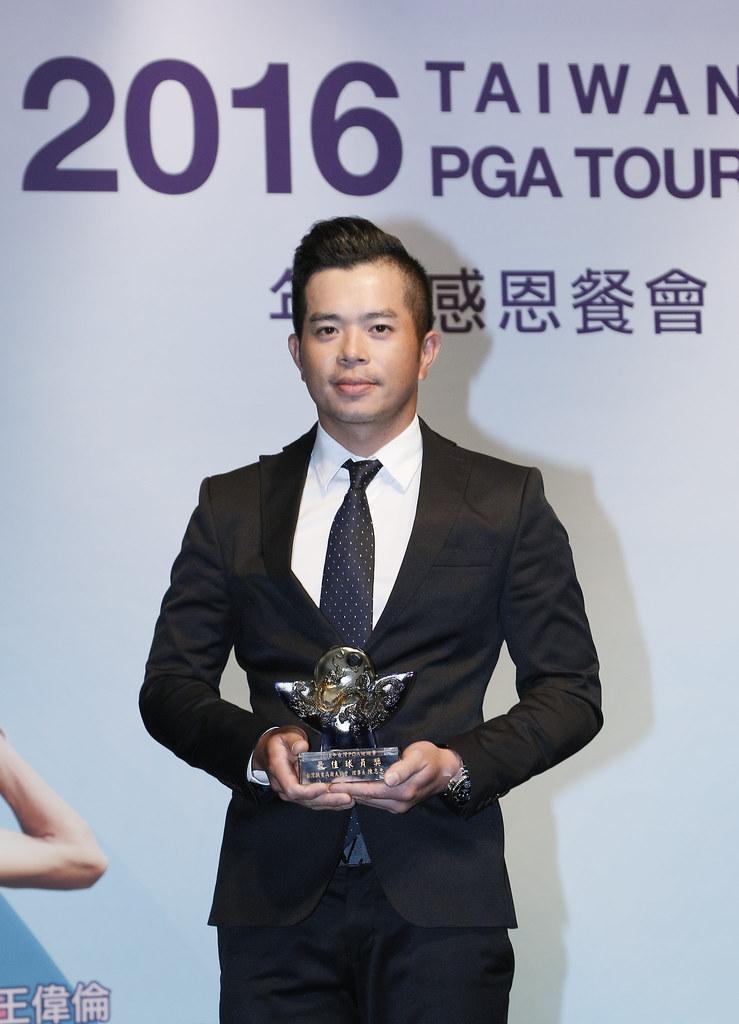 詹世昌獲得年度最佳球員獎項。(TPGA提供)