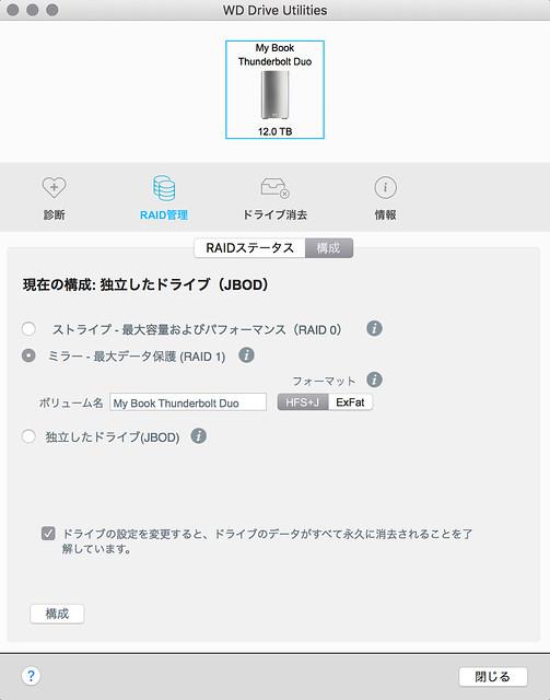 スクリーンショット 2017-02-02 11.34.10