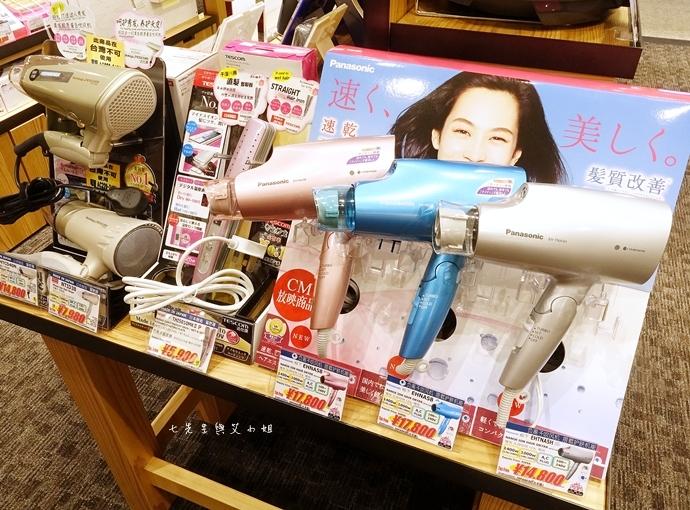 45 九州 福岡天神免稅店 九州旅遊 九州購物 九州免稅購物