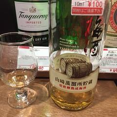 tok085whisky
