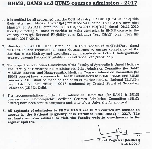 The Centre had last year announced that admissions into AYUSH courses would be through the NEET, but could not implement it from this year (2017) after states raised objections to it.
