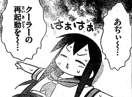 erashiko3202