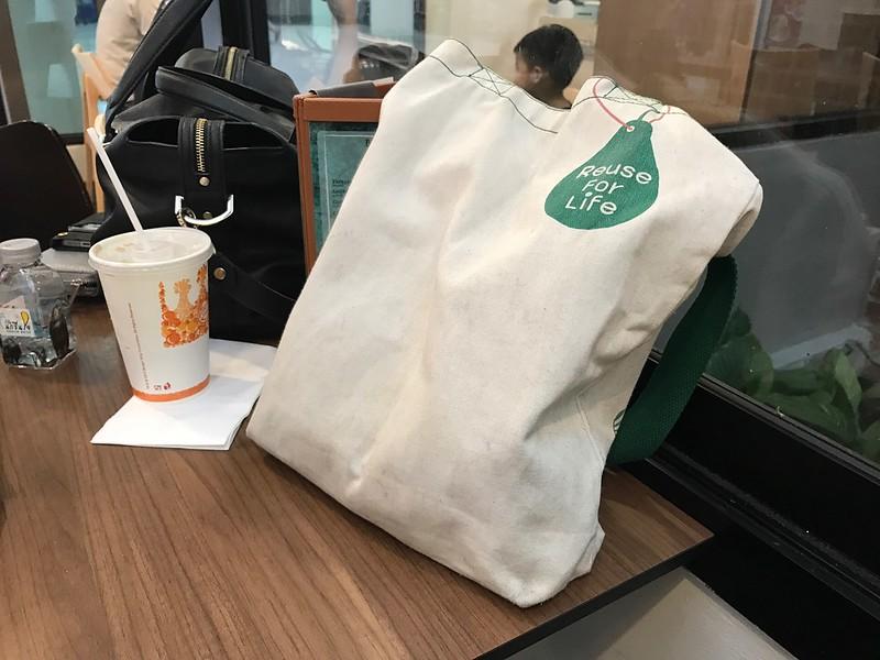 my super useful eco bag (Bangkok Tops Supermarket)