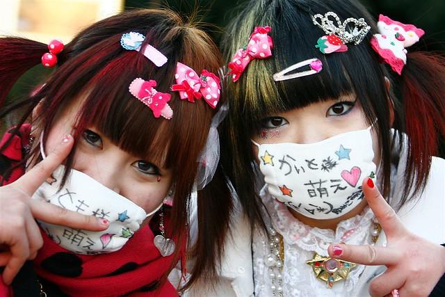 Musilim harajuku girls tokyo japan suck and