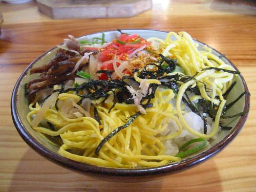 鶏飯 Kei-han #2