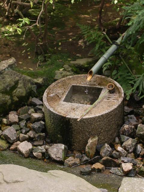 Zen Garden Water Feature Flickr Photo Sharing