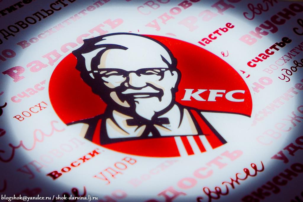 KFC-9