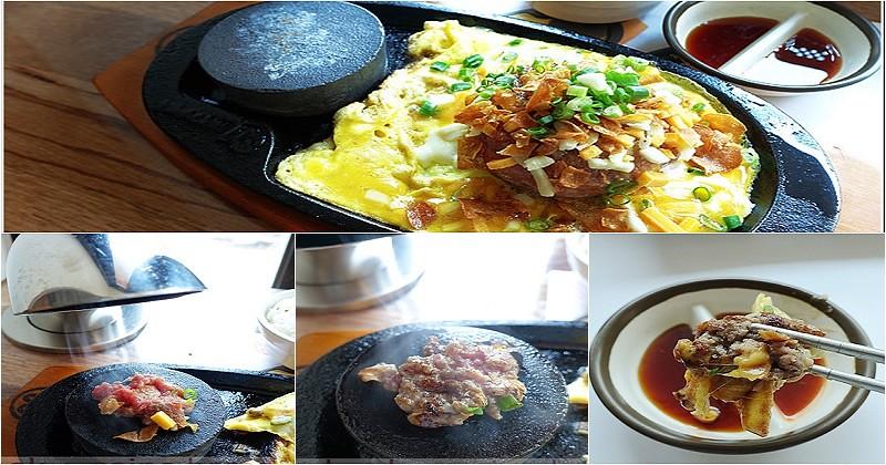 弘大福岡韓牛漢堡排.JPG