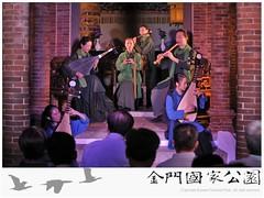 104-南管表演-0606-水頭-04
