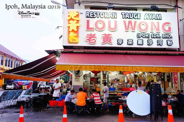 Ipoh Food 04 - Restoran Taugeh Ayam Lou Wong