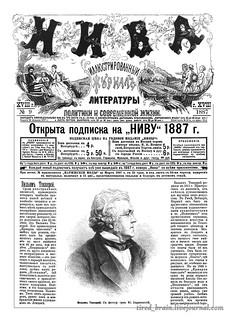 Niva 1887_0225