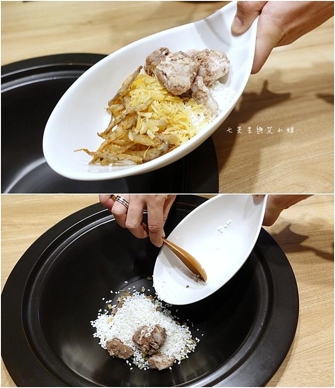 29 蒸龍宴 活體水產 蒸食 台北美食 新竹美食 台中美食