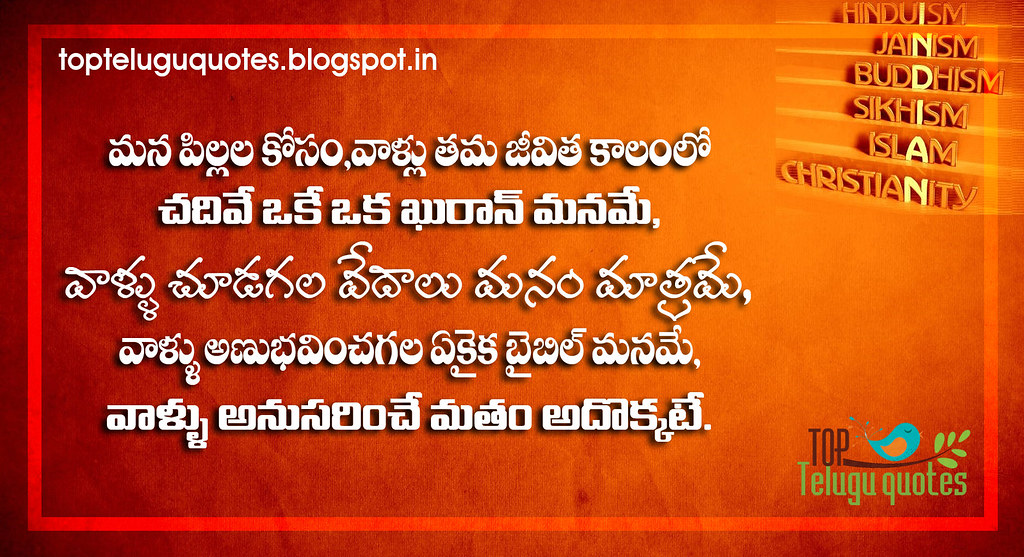 Hindu Spiritual Telugu Quotes On Life Topteluguquotes Blog Flickr