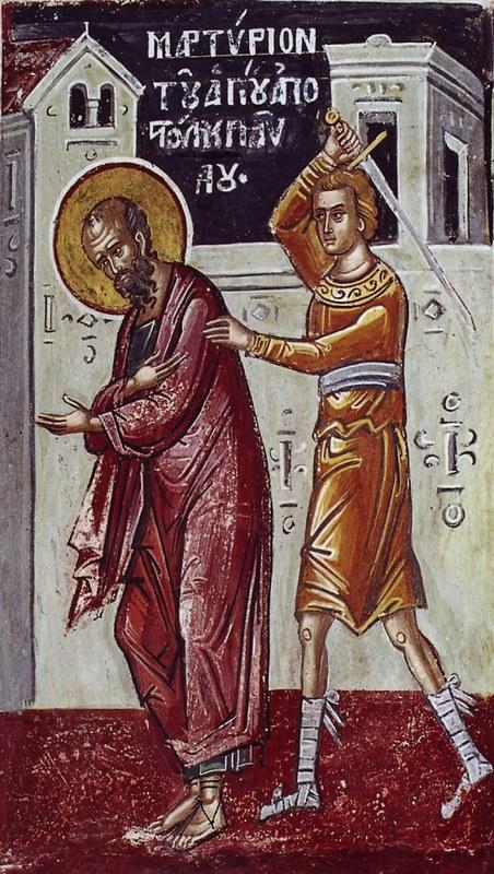 martirizarea Sfantului Apostol Pavel