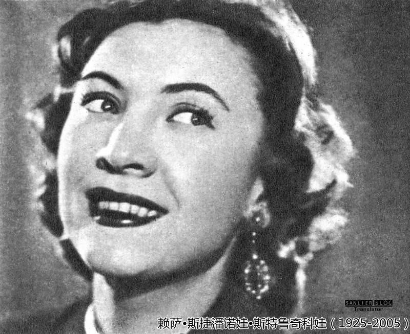 苏联戏剧演员28