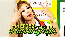 Running Man Ep.252