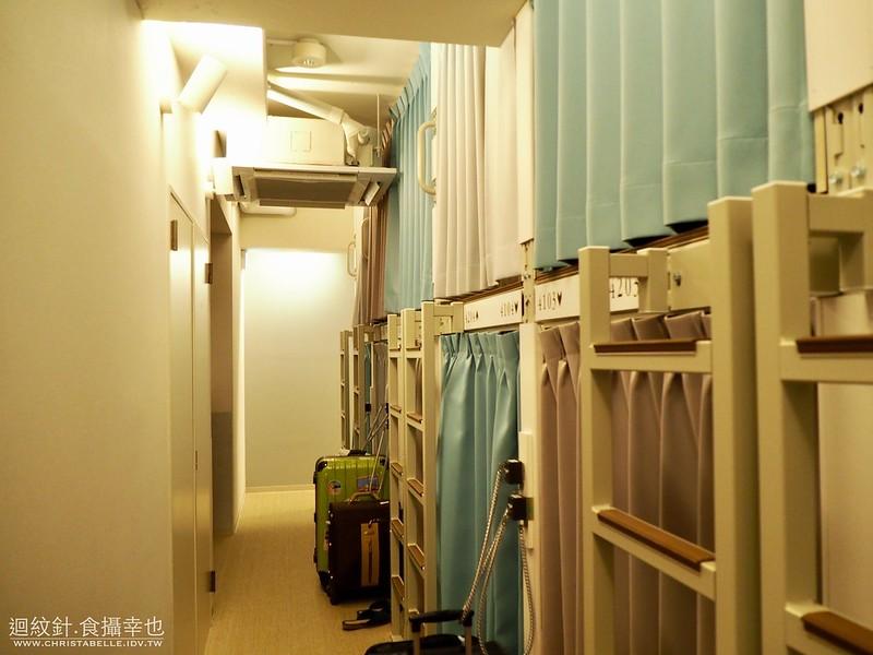 Asakusa Central Hostel
