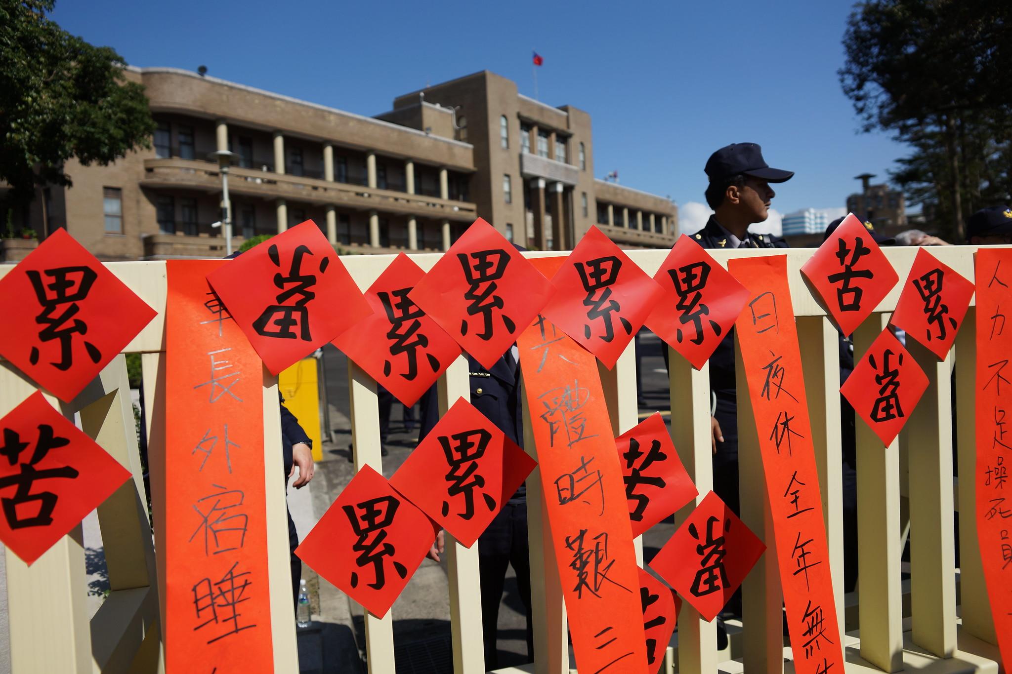 工会也将春联贴上行政院大门。(摄影:王颢中)