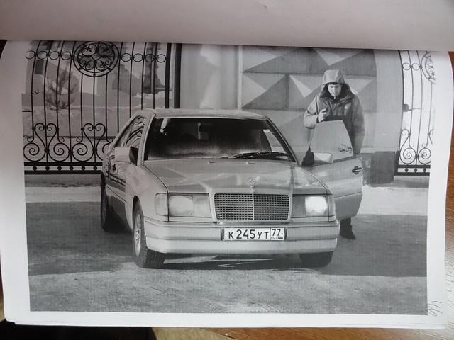 Mercedes Бычкова Е. А.