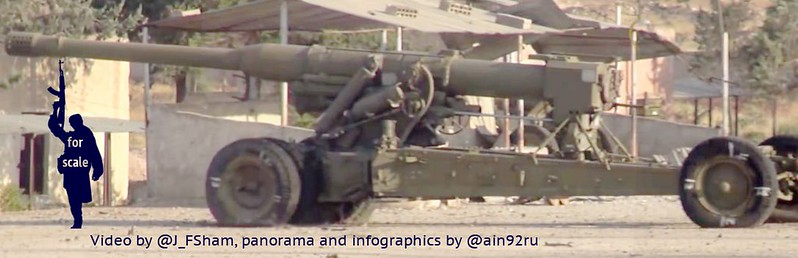 180mm-S-23-captured-by-rebels-in-aleppo-artillery-college-20160805-iab-1
